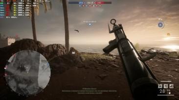 Читер в Battlefield 1 - Аим, невидимость