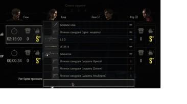 Resident Evil 2: Сохранение/SaveGame (Все собрано, все открыто)