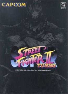 Super Street Fighter 2 Turbo