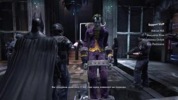 Прохождение без комментариев: Batman: Return to Arkham: Arkham Asylum: #1: Добро пожаловать в дурдом