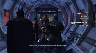 Русификатор текста для Batman Arkham Asylum GOTY (v1.1 / 38915) [Steam / Gog / Epic Games]