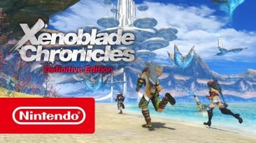 В новом трейлере Xenoblade Chronicles: Definitive Edition рассказали о визуальных улучшениях