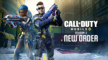"""В Call of Duty: Mobile начался """"Мировой порядок"""" - первый сезон 2021 года"""