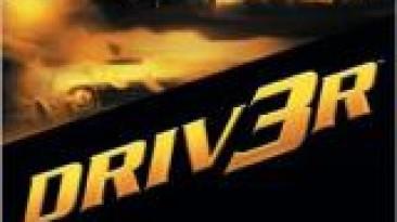 Демо DRIV3R