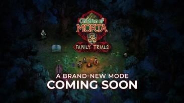 """Вместо платного дополнения для Children of Morta выйдет бесплатный режим """"Семейные испытания"""""""