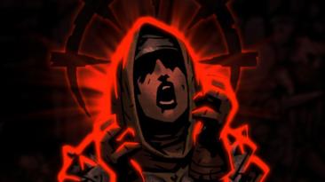 Мнение о Darkest Dungeon