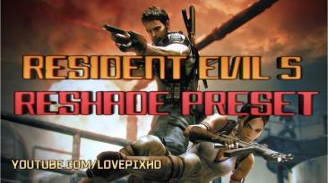 """Resident Evil 5 """"ReShade CINEMATIC"""""""
