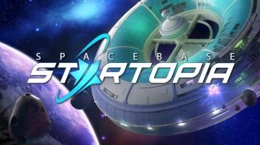 Открылся предзаказ симулятора Spacebase Startopia