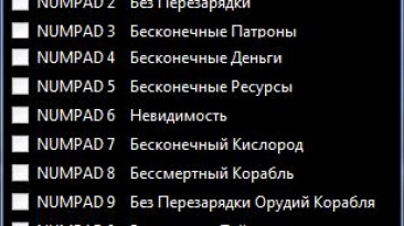 Assassin's Creed 4 ~ Black Flag: Трейнер/Trainer (+20) [1.06] {Aleksander D}
