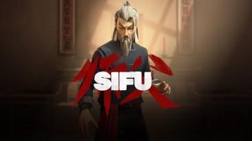 """Старость в радость - подробности кунг-фу экшена """"Sifu"""""""