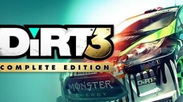 DiRT 3 Complete Edition привязали к Steamworks
