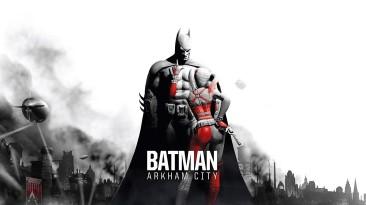 Batman Arkham City появилась в Origin Access
