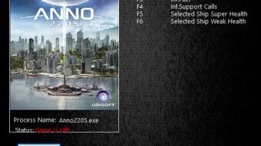 Anno 2205: Трейнер/Trainer (+5) [1.07] {MrAntiFun}