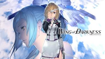 Трейлер к запуску Wing of Darkness, в преддверии июньского релиза