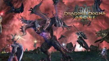 Dragon's Dogma Online - Игра может добраться и до Запада