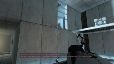 """Portal """"Переработанный перевод (субтитры) v1.1"""""""