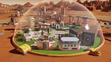 Surviving Mars привлекла 5 миллионов уникальных игроков