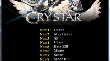 Crystar: Трейнер/Trainer (+9) [1.0] {Abolfazl.k}