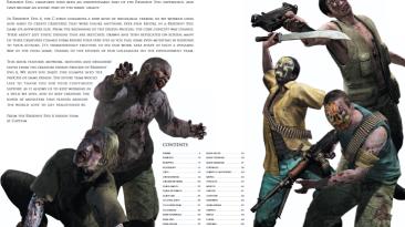 """Resident Evil 6 """"Артбук"""""""