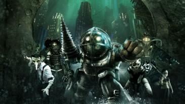 Ремастеры BioShock будут перевыпущены по отдельности