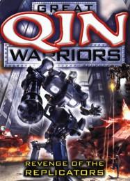 Обложка игры The Great Qin Warriors