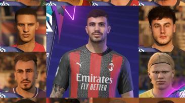 """FIFA 21 """"Огромный пак реальных лиц игроков"""""""