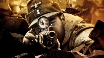 Снайпер приближается