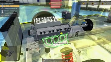 Упс.. Оно такое и было - 14 Car Mechanic Simulator 15
