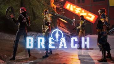 Авторы MMMORPG Breach объявили о своем закрытии