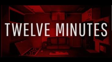 Русификатор звука для 12 Minutes / Twelve Minutes (Синтезатор речи)