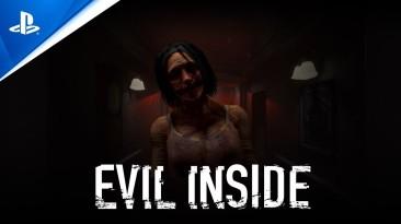 """Хоррор """"Evil Inside"""" скоро выходит на PS5 и PS4"""