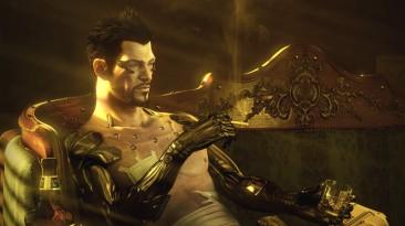 Deus Ex: Human Revolution может получить обратную совместимость на Xbox One