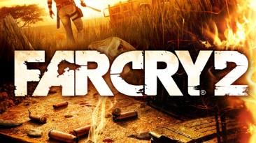 "Far Cry 2 ""Саундтрек от Marc Cahnam"""