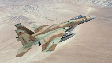 """DCS World """"F-15C: ВВС Израиля"""""""