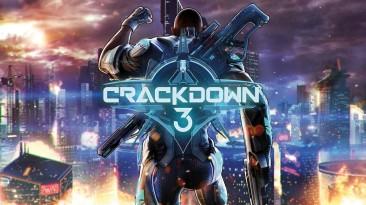 Crackdown 3 не смогла