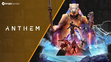 Anthem появилась в EA Access и Origin Access