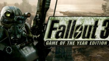 Fallout 3: Трейнер/Trainer (+4) [Update: 11.01.2017] {MrAntiFun}
