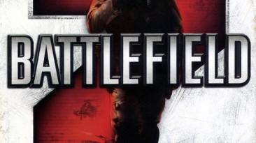 Проблемы у Battlefield 2