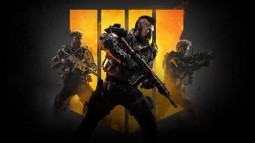 В королевской битве Call of Duty: Black Ops 4 появилась рыбалка