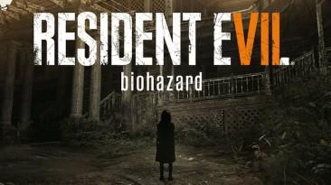 Поставки и цифровые продажи Resident Evil 7: biohazard превысили 10 млн копий