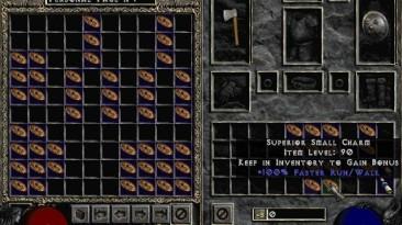 Diablo 2: Сохранение/SaveGame (Варвар, 1 ур, Малые талисманы 1.0)