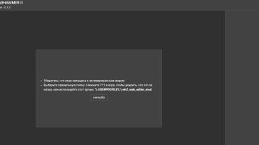 "Total War: Warhammer 2 ""Web campaign editor"""