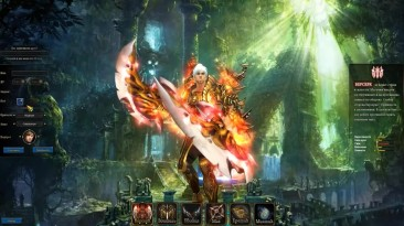 Battle of the Immortals: Выбор класса