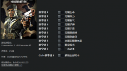 Commandos 2 - HD Remaster: Трейнер/Trainer (+11) [1.01 - 1.11] {FLiNG}