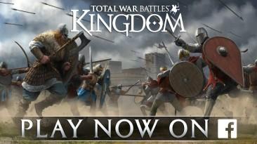 Sega выпустила Total War в соцсети