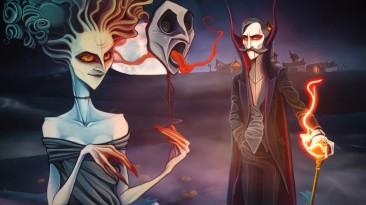 Дьявольский трейлер Rogue Lords
