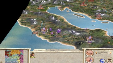 """Rome: Total War """"Rome East compaign"""""""