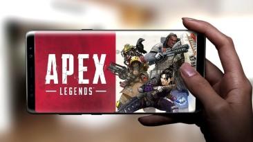 Объявлено окно релиза мобильной версии Apex Legends