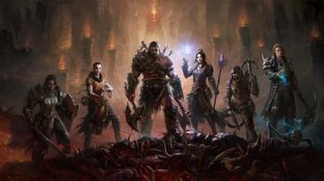 Развитие персонажей и умений в Diablo Immortal