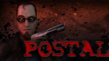 Postal 2: Трейнер/Trainer (+2) [5022] {MrAntiFun}